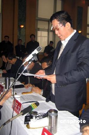 山西省委就洪洞矿难提名免去临汾市长职务(图)