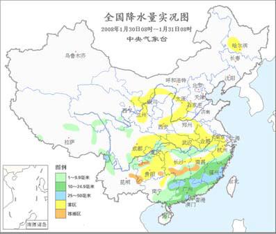 我国南方大部自西向东将有明显雨雪天气(组图)