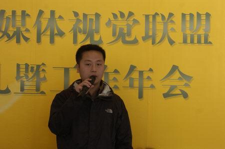 图文:年度摄影师赵亢发言