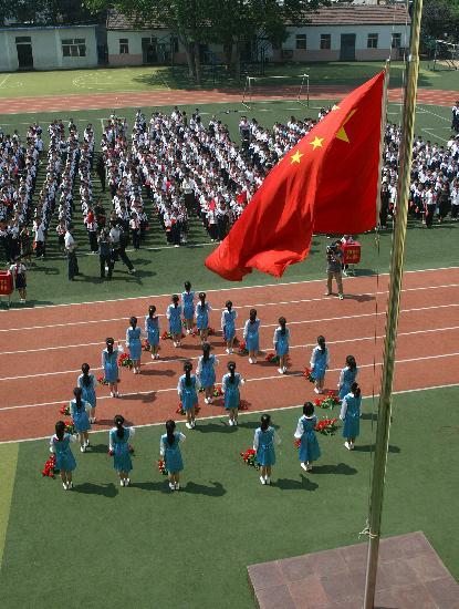 小学:山东省实验图文的小学计算举行活动数学悼念五学生面积年级图片