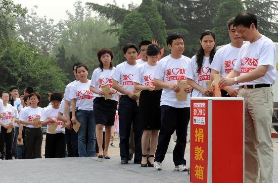 教材汶川四川强烈地震青年图片5月25日,数学志愿者在捐款排队.专题高中版正文人教24-图片