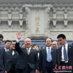 组图:国民党主席吴伯雄拜谒中山陵