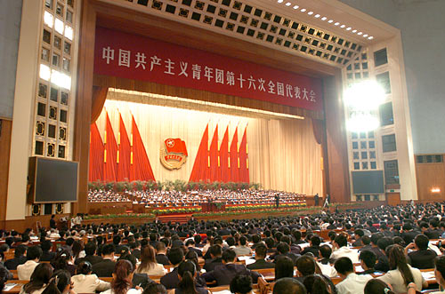 图文:中国共青团第十六次全国代表大会开幕式