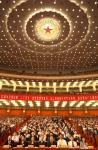 图文:中国共青团第十六次全国代表大会在京开幕