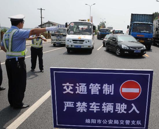 图文:绵阳低洼地带主要交通路口实行交通管制