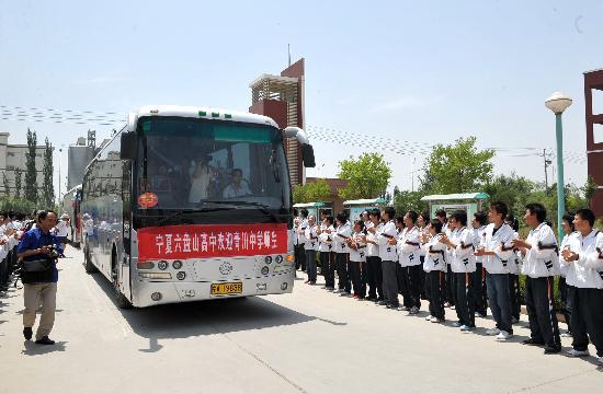 学生:中学受到宁夏六盘山高级高中时到达欢迎样式图文毕业证图片