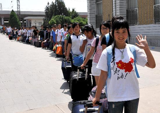 图文:青川中学高一年级130名学生到达银川