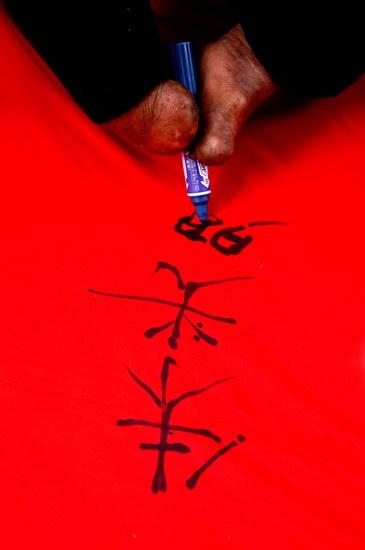 图文:奥运签名活动