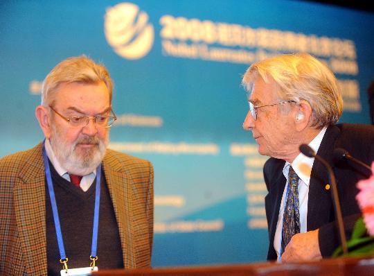组图:2008诺贝尔奖获得者北京论坛举行