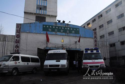 图文:救护车停靠在山西屯兰煤矿井口外