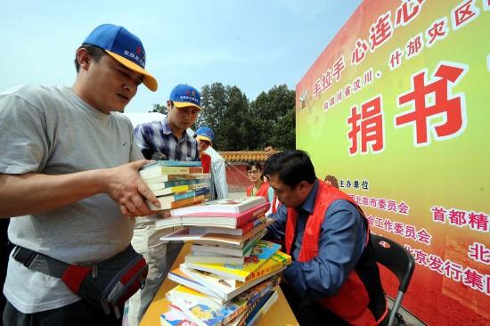 图文:青年志愿者现场捐书