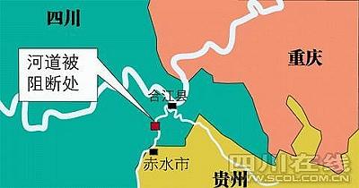 贵州船队阻断赤水河四川段航道(组图)