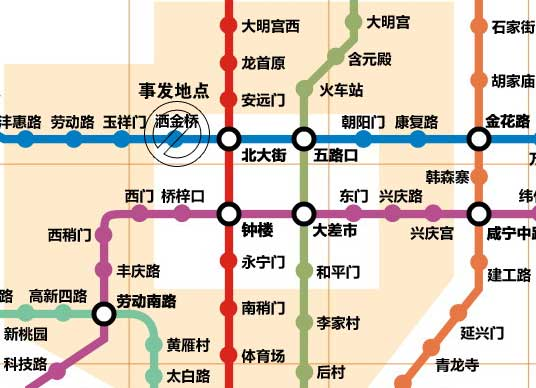 西安地铁一号线工地塌方2人死亡