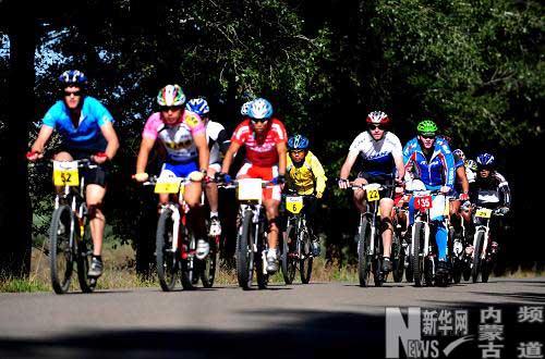 组图:国际山地车比赛在牙克石市举行