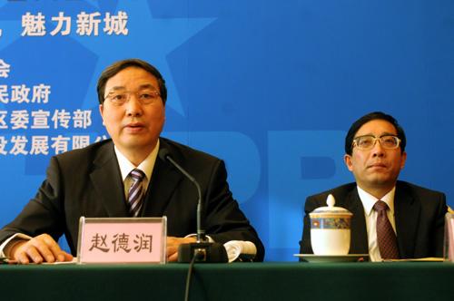 第六届华赛新闻发布会在京举行