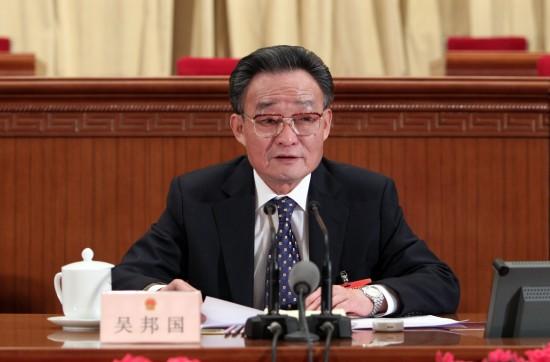 图文:人大常委会委员长吴邦国主持预备会议