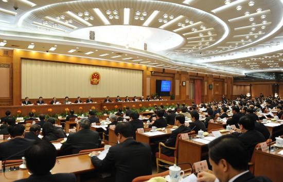 图文:十一届全国人大主席团举行第一次会议
