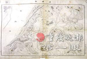 重庆发现13张民国时期渝中半岛地形图(组图) - china - China的博客
