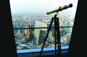 北京第一高楼国贸大厦建成开业(组图)