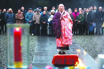 南京5000人集会悼念大屠杀遇难同胞