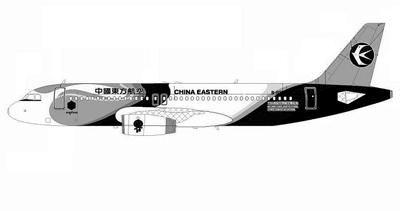 """东方航空公司""""世园号""""飞机机身侧面喷涂设计图"""