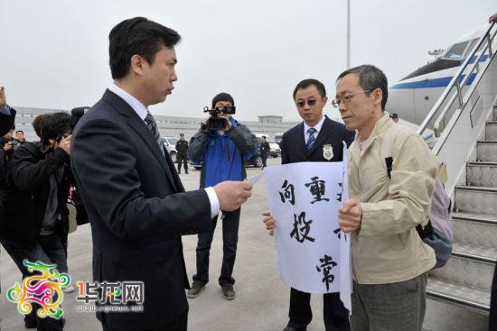 常量向重庆警方自首。记者 李靖 摄