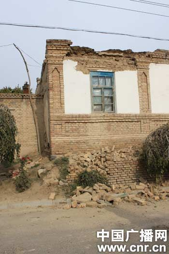 earthquake site houses collapsed
