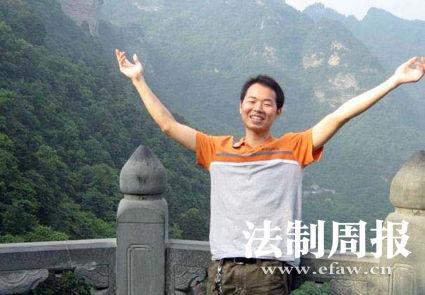 机械博士彭凯峰。