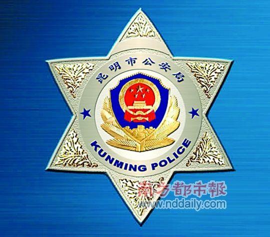 警察徽章简笔画
