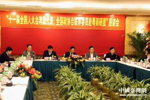 组图:台籍两会代表委员在广东展开考察调研