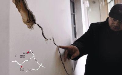 2月26日,岳家桥镇一处因岩溶塌陷受损的民房。