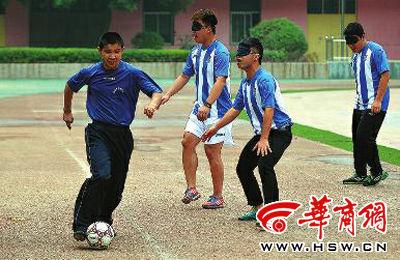9名盲孩子 想找块草坪练足球(图)_新浪新闻