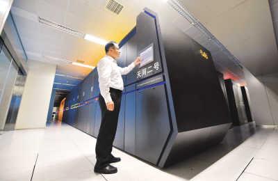 天河二号超级计算机系统    新华社记者龙弘涛摄