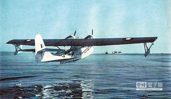 飞机失踪50年后出现