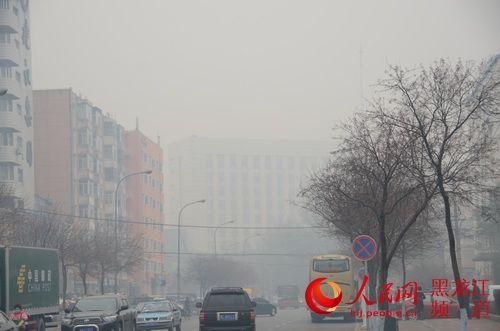 哈尔滨现雾霾天