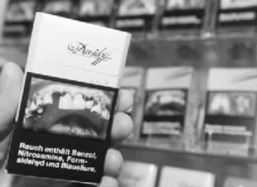 烟盒警示图形不小于包装面积1/2