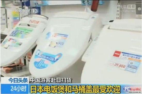 同品牌马桶盖中国