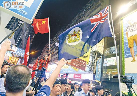 """""""港独""""分子挥动港英旗,旁边有爱国爱港团体挥动五星红旗和香港特区区旗"""