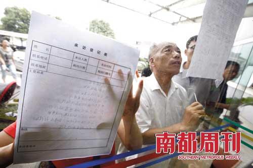 上海倒楼背后:镇长助理打造相互渗透官商网