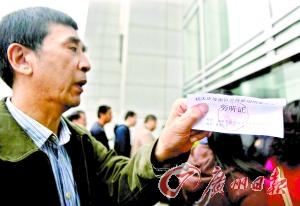 重庆黑帮解析:管窥我国黑社会组织发迹脉络