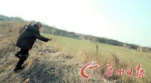 当地村长称曹操墓方圆2.5公里将划为保护区