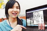 女孩即兴给总理画漫画风靡全国自称很幸运(图)