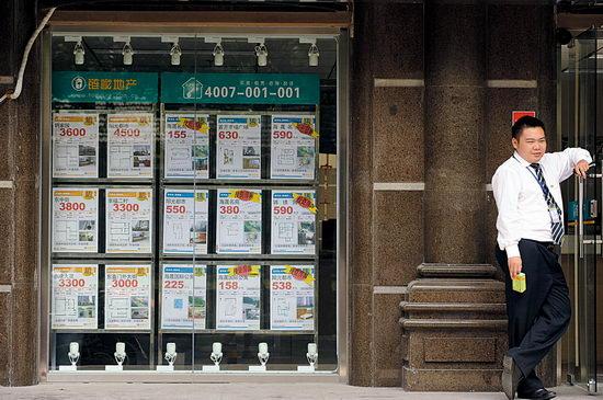 房产税:又要交多少钱