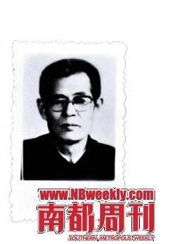 陈宗海,1979年平反时拍摄的照片。
