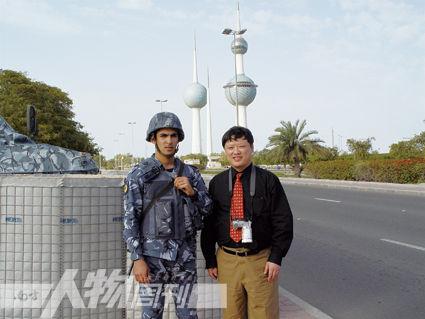 伊拉克战争前在科威特