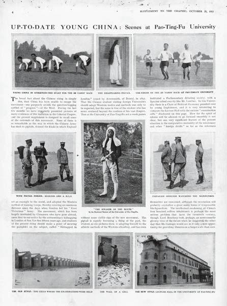 """1911年10月21日,英國The Graphic增刊關于中國青年的圖文報道。圖1:保定直隸高等學堂社團內""""議院議長""""打扮的學生;圖2:該學堂的學生在賽跑;圖3:該學堂挽起發辮的司號員和指揮官;圖4:該學堂觀察操練的蓄辮軍官"""