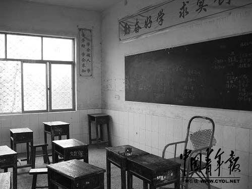 邵东县简家陇乡旱冲中心小学的教室。本报记者 王梦婕摄