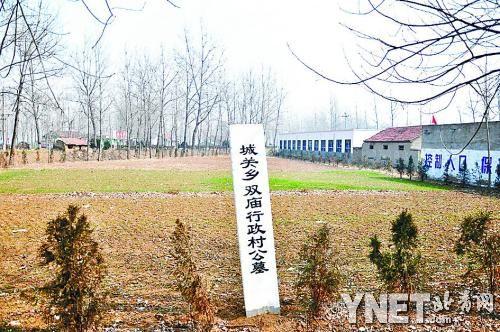 大刘村新建的公墓正在进行装修,比起邻村简陋的公墓显得正式且严肃(1 /3张)