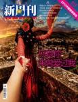 2013中国情爱报告:非婚男性多 高富帅并不缺爱