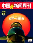 揭秘空战训练:苏-30以1千公里时速贴大漠疾行